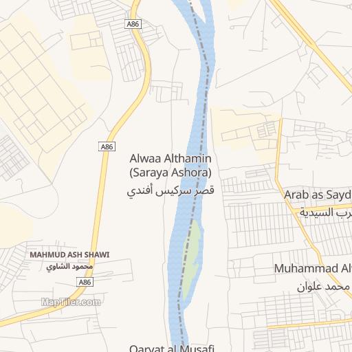 مطعم القصر الابيض الكرادة تقاطع المسبح مدخل شارع العرصات مجاور مصرف العراقي التجاري Baghdad 2021